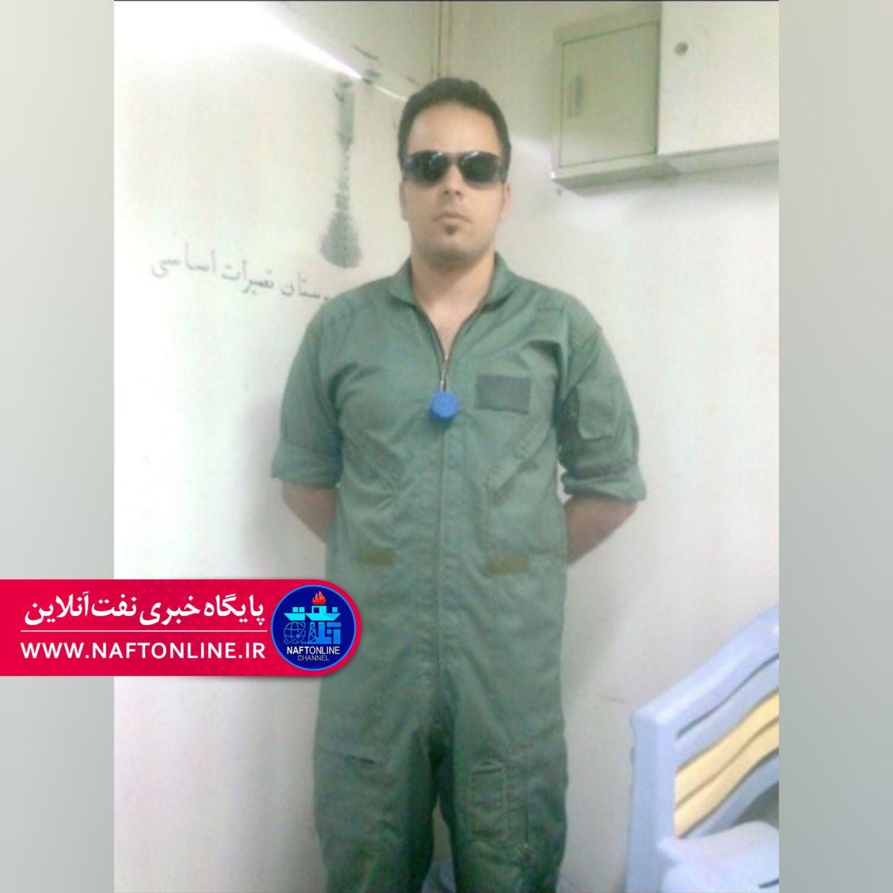 شهید علی حسینی کاهکش | نفت آنلاین