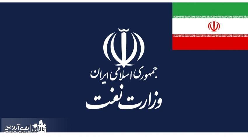 دلیل تاخیر در انتصابات وزارت نفت مشخص شد| نفت آنلاین