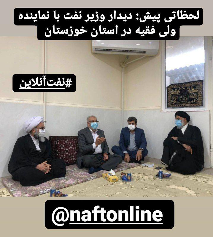مهندس جواد اوجی و دیدار با حجت الاسلام موسوی فرد  نفت آنلاین