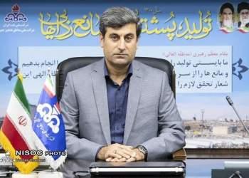 مهندس احمد محمدی   نفت آنلاین
