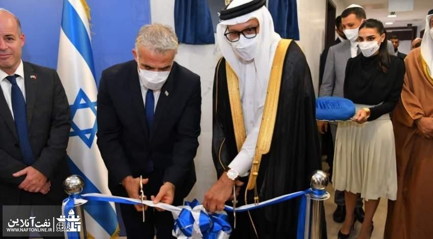 سفارت اسرائیل در بحرین