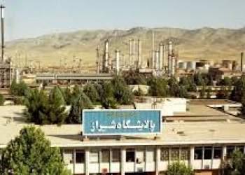انتصاب مدیرعامل جدید پالایشگاه شیراز | نفت آنلاین