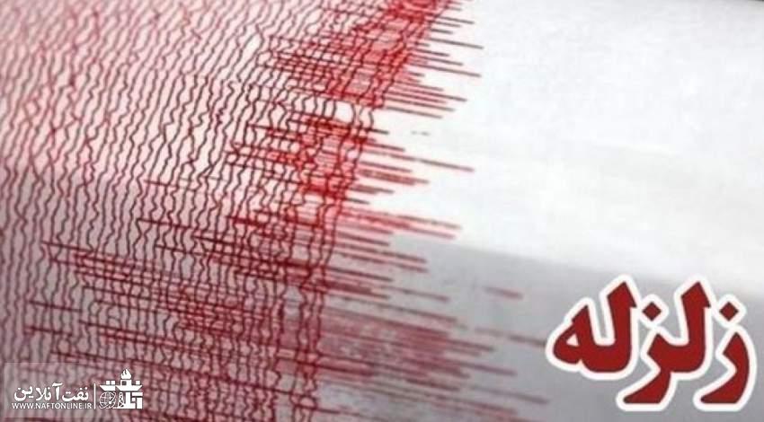 زمین لرزه خوزستان | زلزله اهواز