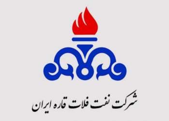 سوابق مدیرعامل جدید شرکت نفت فلات قاره ایران | نفت آنلاین