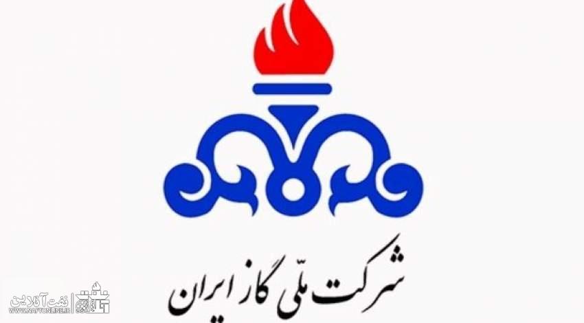 رضا نوشادی |  مدیر عامل شرکت مهندسی و توسعه گاز