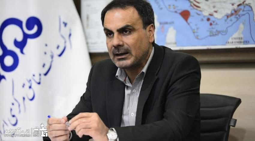 رامین حاتمی | شرکت نفت مناطق مرکزی ایران | نفت آنلاین
