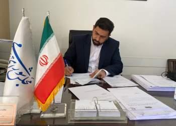 نامه دکتر محمد کعب عمیر به مهندس جواد اوجی | نفت آنلاین | وزارت نفت