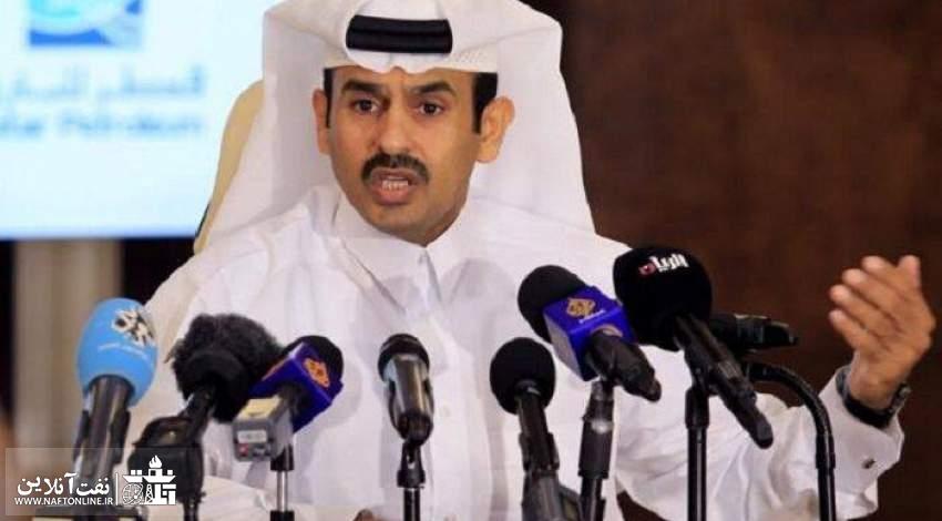 تغییر نام شرکت نفت قطر | نفت آنلاین