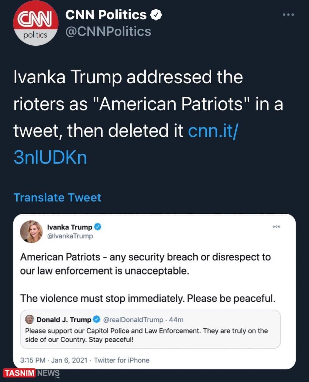 ایوانیکا ترامپ