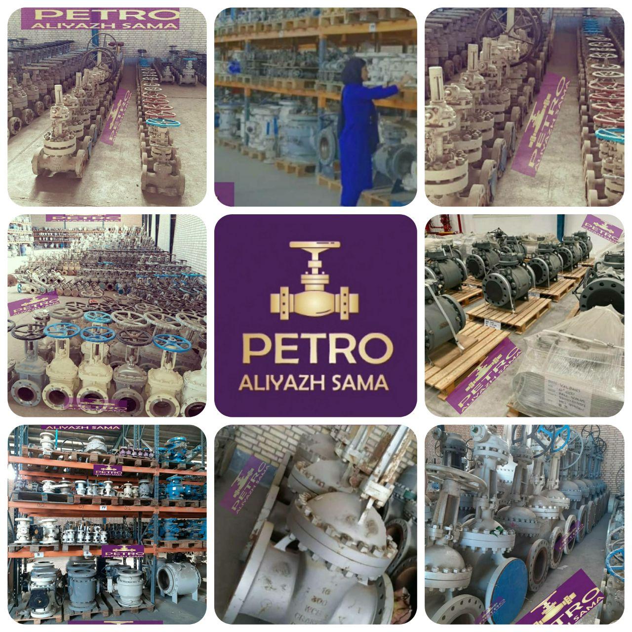 فروشگاه پترو -الیاژ سما / ارائه انواع شیرالات صنعتی
