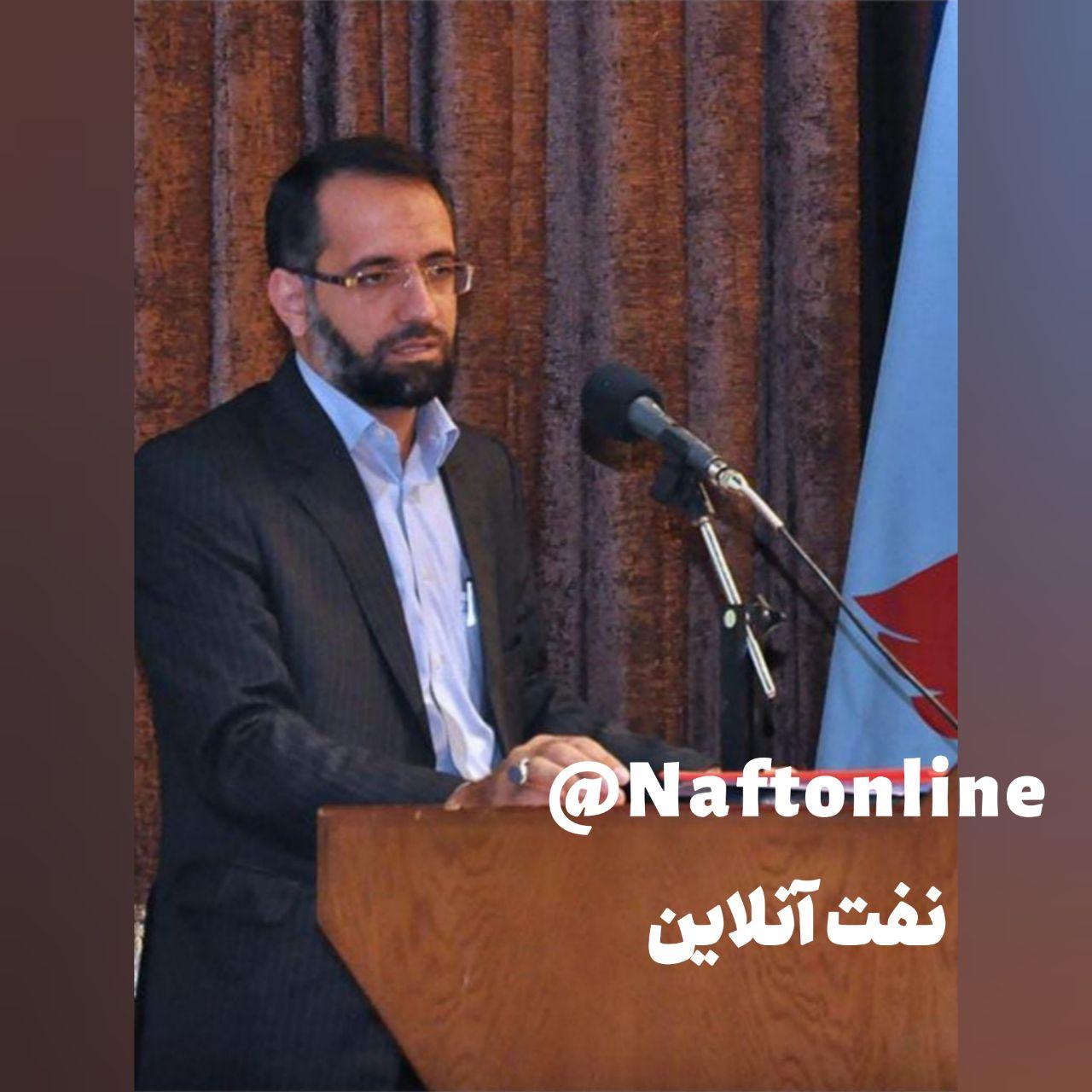 سید عباس بهشتی حراست نفت